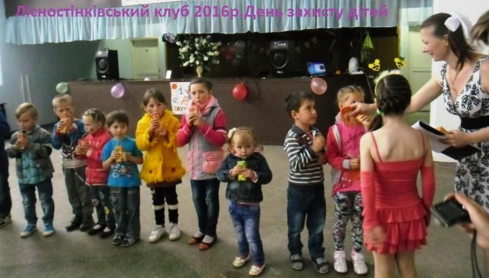 """Альбом: 01 Червня """"День захисту дітей"""""""